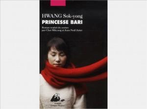 princesse-bari