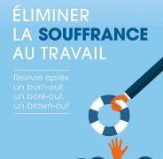 François Baumann : Éliminer la souffrance au travail