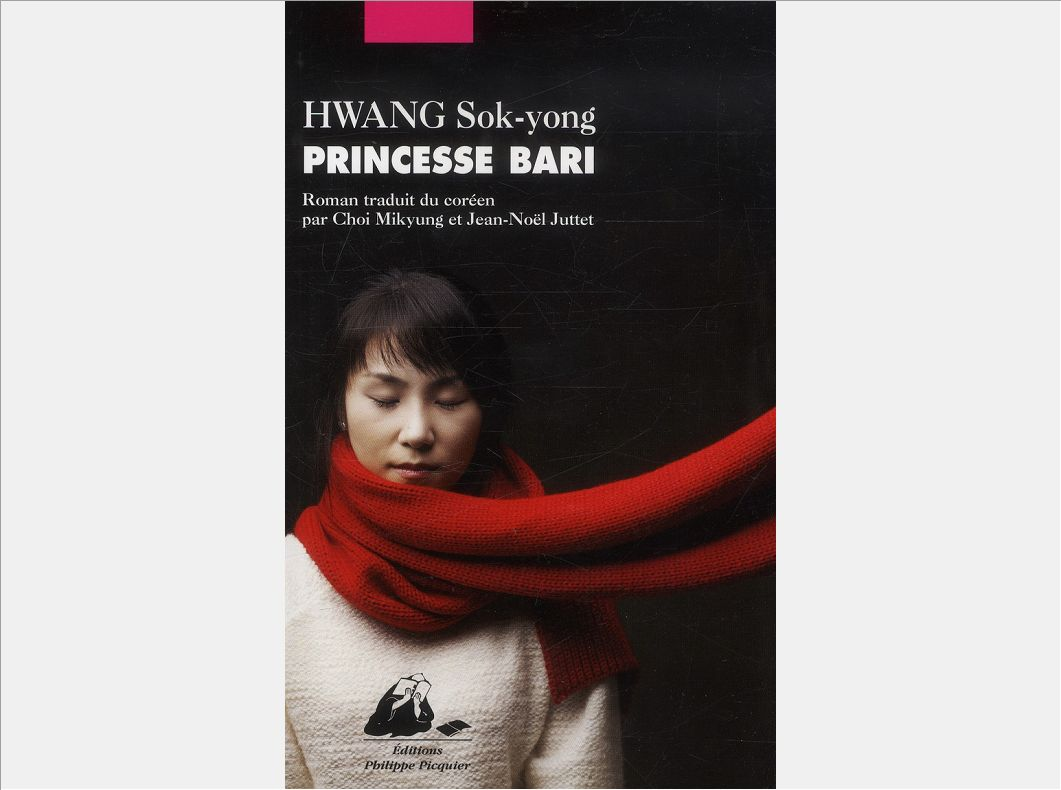 Princesse Bari de Hwang Sok-Yong