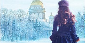 Chronique de : La baronne des glaces de Nicole Vosseler